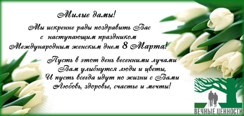 8_marta_VC
