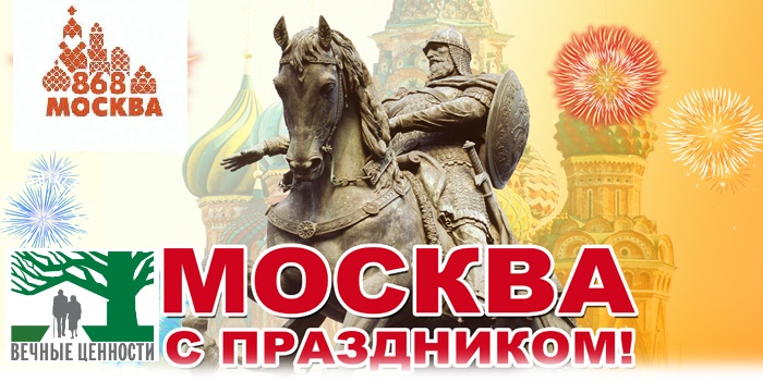moscow_vc